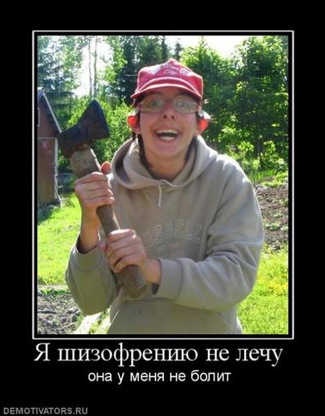 Улыбнуло)))) 864