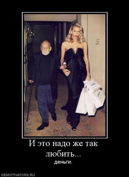 Улыбнуло)))) 466
