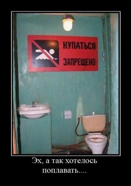 Улыбнуло)))) 080