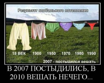Улыбнуло)))) 242