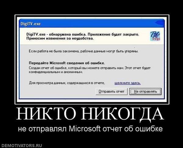 Улыбнуло)))) 088