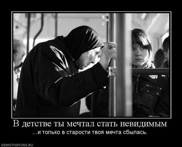 Улыбнуло)))) 202