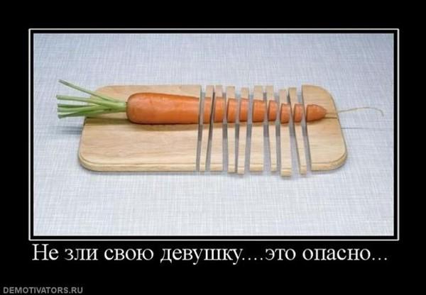 Улыбнуло)))) 268