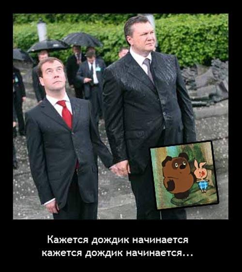 Улыбнуло)))) 484