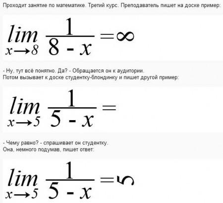 Улыбнуло)))) 668