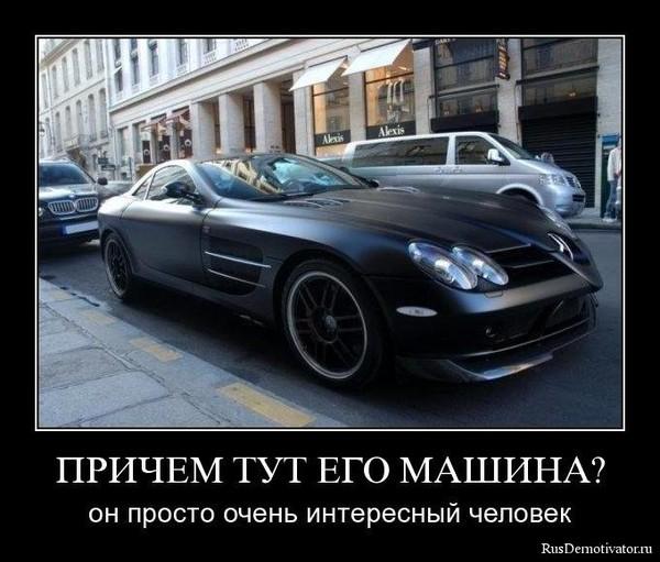 Улыбнуло)))) 204