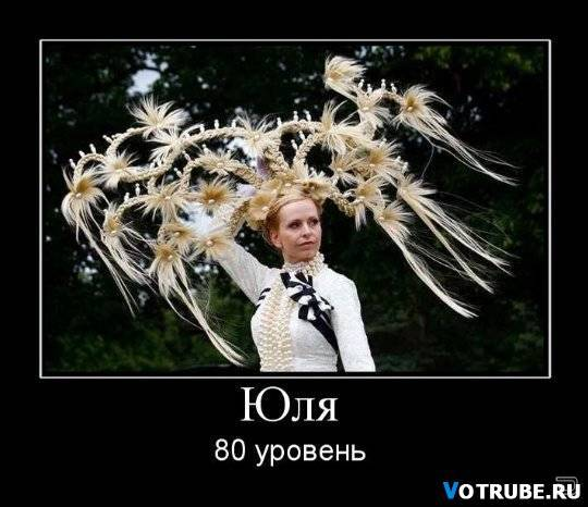 Улыбнуло)))) 828
