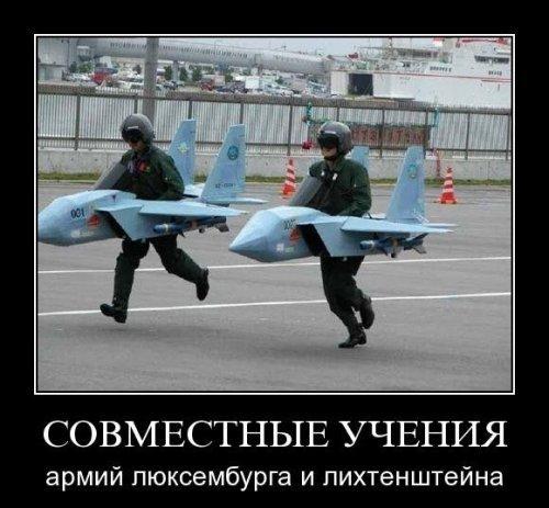 Улыбнуло)))) 282