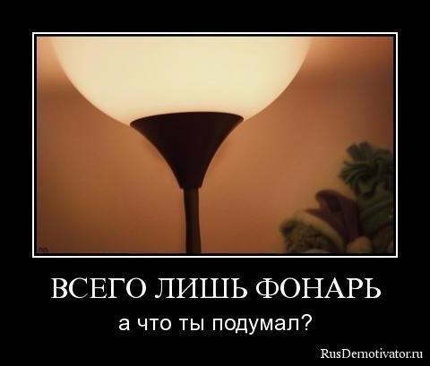 Улыбнуло)))) 806