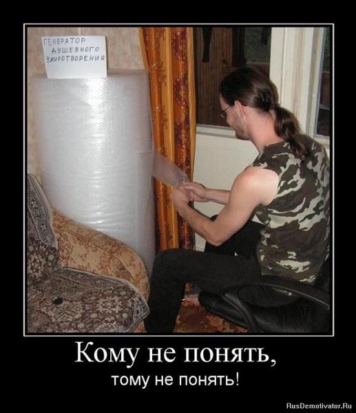Улыбнуло)))) 686