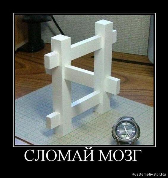 Улыбнуло)))) 060