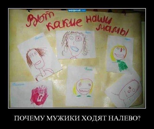 Улыбнуло)))) 844