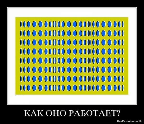Улыбнуло)))) 602