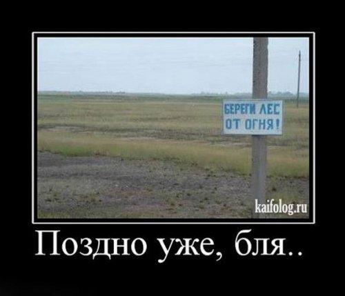 Улыбнуло)))) 068