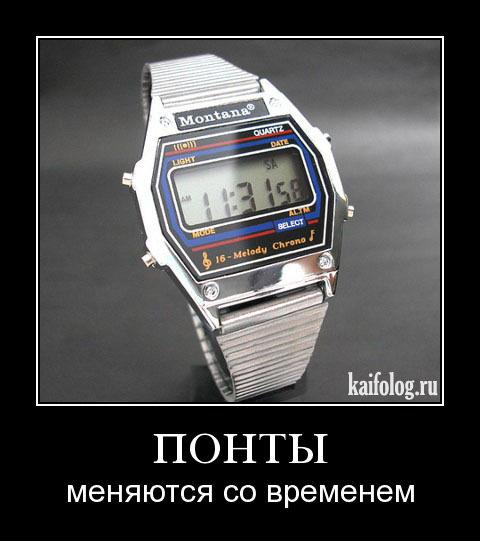 Улыбнуло)))) 082