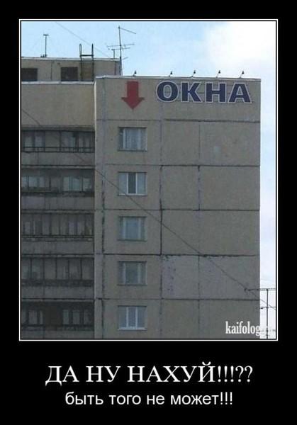 Улыбнуло)))) 000
