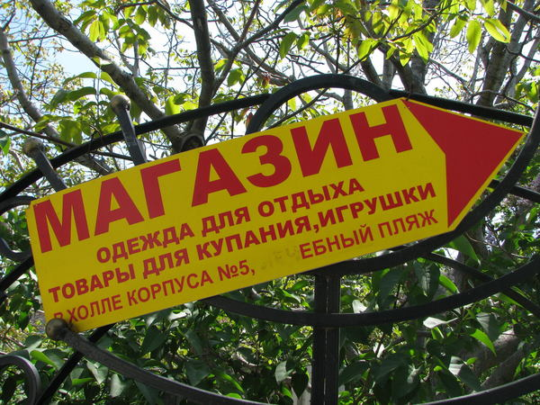 http://content.foto.mail.ru/mail/koshmarrik/138/i-204.jpg