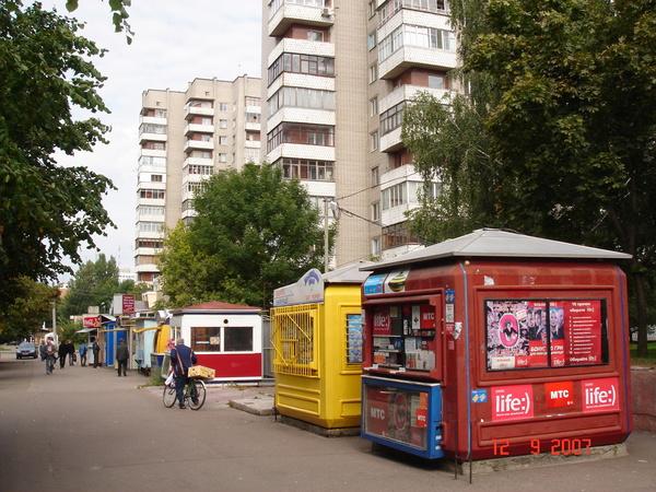 http://content.foto.mail.ru/mail/krafilm71/96/i-128.jpg