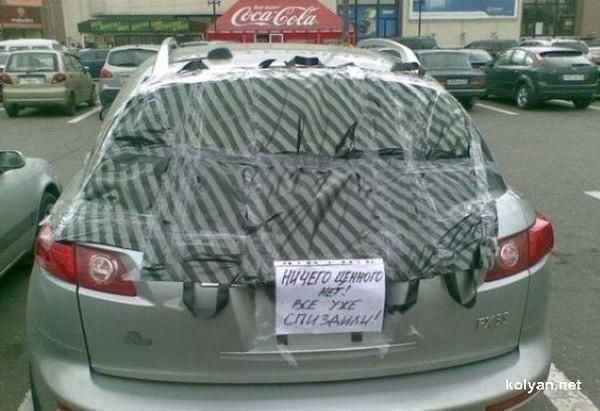 смешные надписи на авто.
