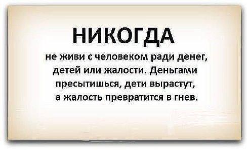 http://content.foto.mail.ru/mail/krimoza49/_blogs/i-1827.jpg