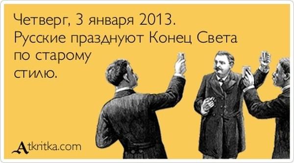 http://content.foto.mail.ru/mail/ksenia-maksina/_blogs/i-7210.jpg