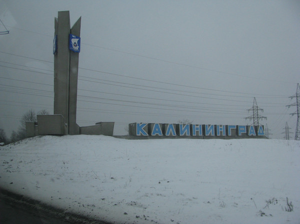 http://content.foto.mail.ru/mail/ksruss/12473/i-12494.jpg