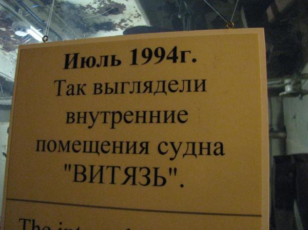 http://content.foto.mail.ru/mail/ksruss/12473/i-12997.jpg