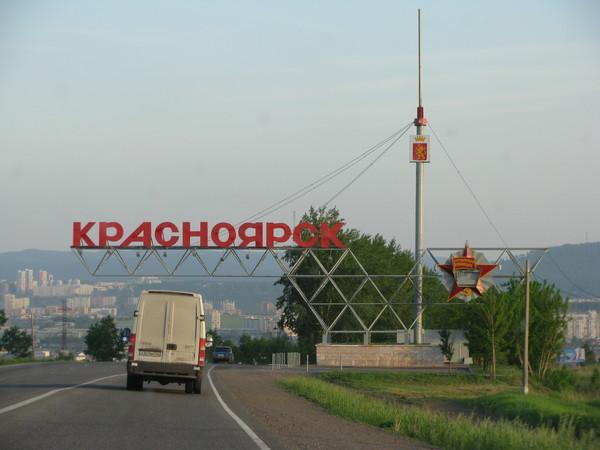 http://content.foto.mail.ru/mail/ksruss/13556/i-13609.jpg