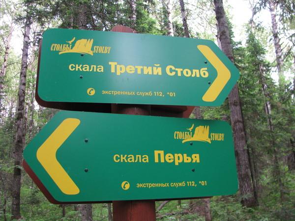 http://content.foto.mail.ru/mail/ksruss/13556/i-13739.jpg