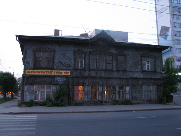 http://content.foto.mail.ru/mail/ksruss/13556/i-14051.jpg