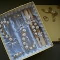 Поделка изделие Свадьба Лепка коробочка для свадебных бокалов Бисер Бумага Бусинки Пластика фото 1.