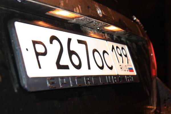 i-75.jpg