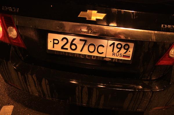 i-78.jpg