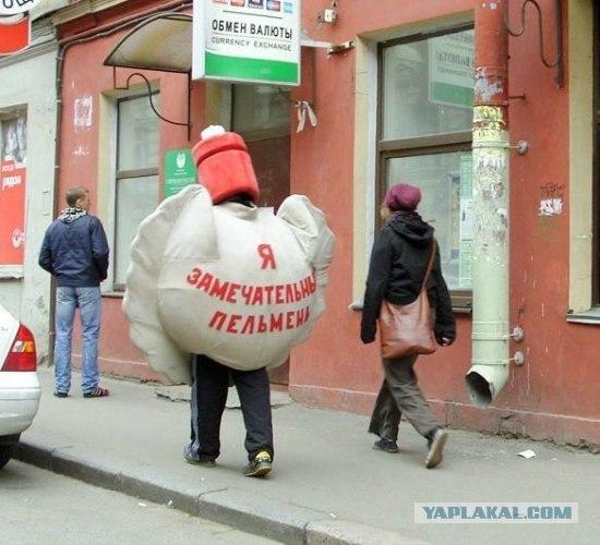 http://content.foto.mail.ru/mail/lamakasis/_answers/i-22.jpg