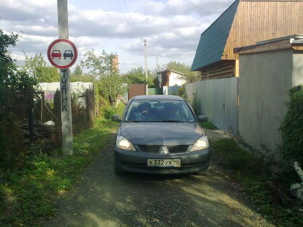 http://content.foto.mail.ru/mail/lan332/2/i-12.jpg