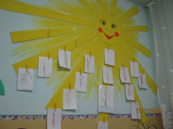 В детском саду для средней группы в