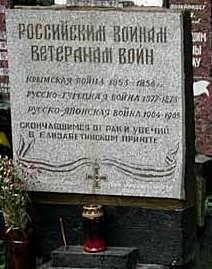 http://content.foto.mail.ru/mail/lebgicebits1/_blogs/i-1009.jpg
