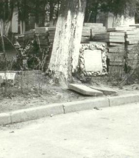 Кто и когда на самом деле осквернил и уничтожил некрополь Грузинских князей у Храма Всех Святых на Соколе в Москве. I-1027