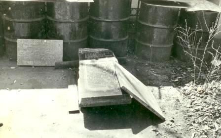 Кто и когда на самом деле осквернил и уничтожил некрополь Грузинских князей у Храма Всех Святых на Соколе в Москве. I-1034