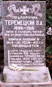 http://content.foto.mail.ru/mail/lebgicebits1/_blogs/i-1085.jpg