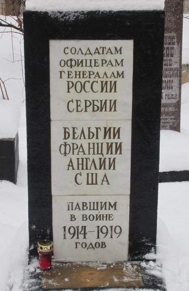 Кто и когда на самом деле осквернил и уничтожил некрополь Грузинских князей у Храма Всех Святых на Соколе в Москве. I-1222