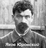 Так кто же стрелял в Ленина? Документы, версии, факты, мнения, источники, ссылки. I-1234