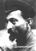 Так кто же стрелял в Ленина? Документы, версии, факты, мнения, источники, ссылки. I-1236