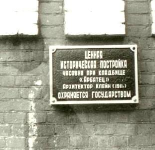 http://content.foto.mail.ru/mail/lebgicebits1/_blogs/i-428.jpg