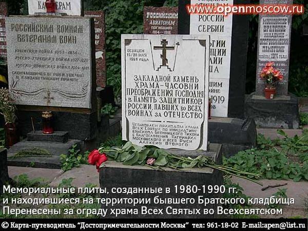 http://content.foto.mail.ru/mail/lebgicebits1/_blogs/i-554.jpg