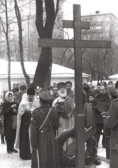 Кто и когда на самом деле осквернил и уничтожил некрополь Грузинских князей у Храма Всех Святых на Соколе в Москве. I-808
