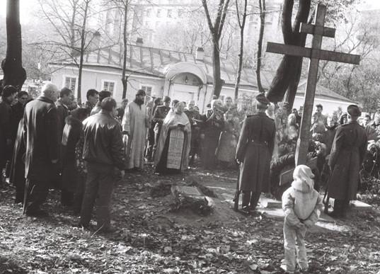 Кто и когда на самом деле осквернил и уничтожил некрополь Грузинских князей у Храма Всех Святых на Соколе в Москве. I-815