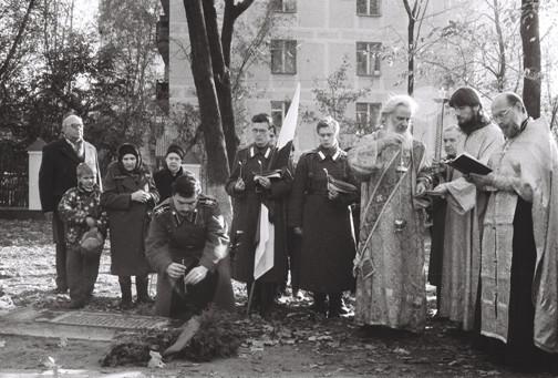 Кто и когда на самом деле осквернил и уничтожил некрополь Грузинских князей у Храма Всех Святых на Соколе в Москве. I-817