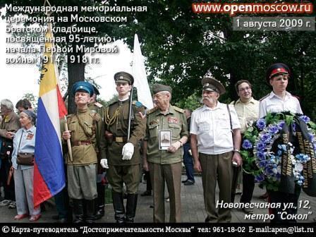 http://content.foto.mail.ru/mail/lebgicebits1/_blogs/i-922.jpg