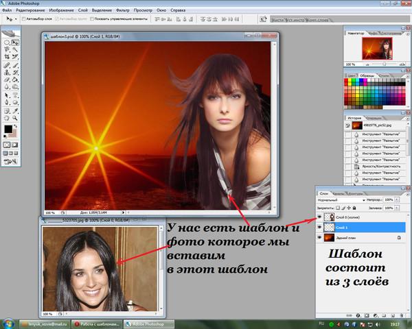 Как сделать фотошоп фотографии вставить лицо